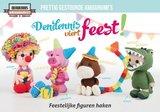 DenDennis viert feest !_