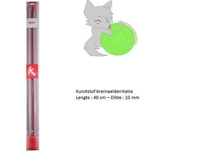 Katia breinaalden 10 mm